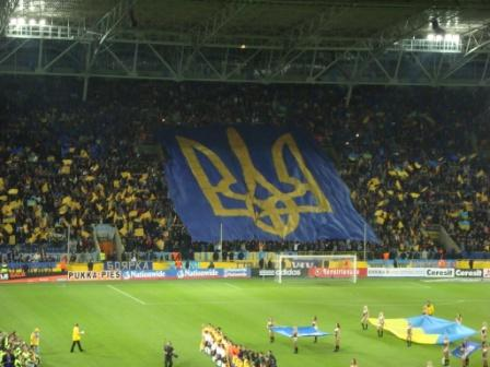 Ukraine Ultras