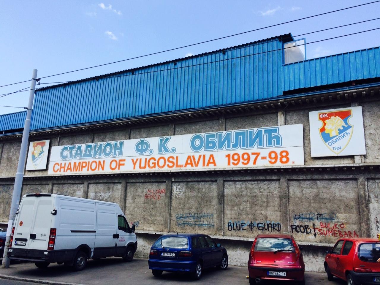 FK Obilic Sign